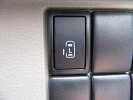 ハイトワゴン車だからこそ欲しいアイテム、電動ドアも左側に装備!運転席からも開閉操作が出来て便利なアイテムです!