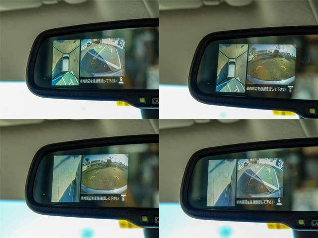 4カメラ・マルチアラウンドビュー対応、画像はルームミラー左半分に表示されるので車庫入れや狭路の離合も楽々です。