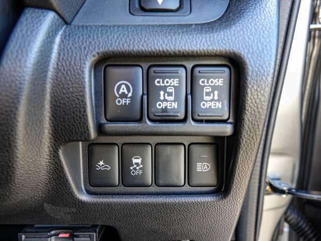 信号待ち等でエンジンを自動でストップさせて燃費向上!お財布にやさしいアイドリングストップ機能装備!
