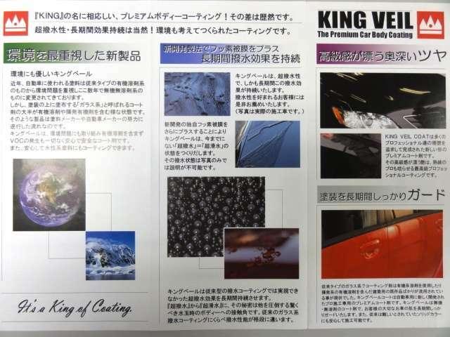 Bプラン画像:洗車もラクラクボディコーティング!