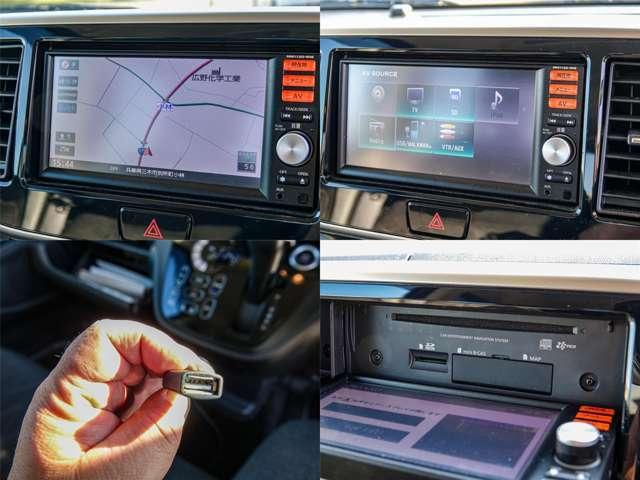 純正ナビゲーション付き、フルセグ地デジ、USB、SD対応