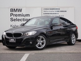 BMW 3シリーズグランツーリスモ 320i Mスポーツ 電動リヤゲート 地上デジタルTV