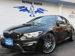 BMW M4クーペ コンペティション M DCT ドライブロジック 後期 白革 450ps(カタログ値) ヘッドアップ