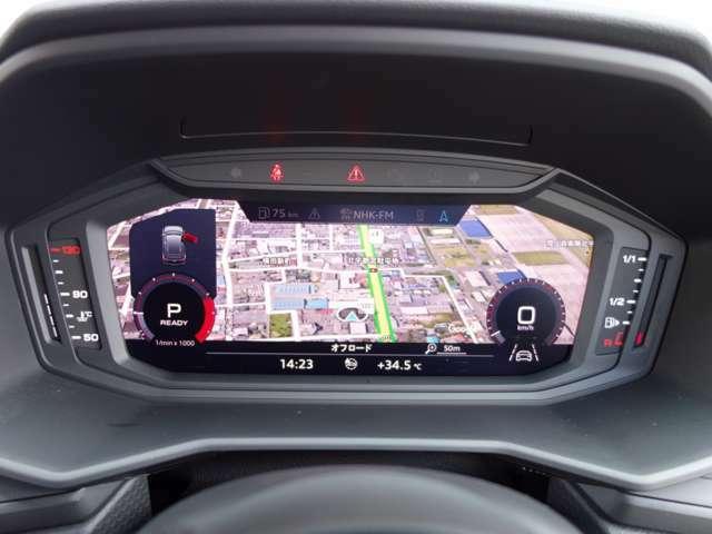 Audi Approved Automobile柏の葉では、展示車両に第三者査定機関AISの「車両品質書」が付帯しております。実車が観れない不安は解消。 TEL04‐7133‐8000 担当 : 佐藤