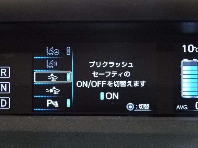 安全装備・トヨタセーフティーセンスを装備!