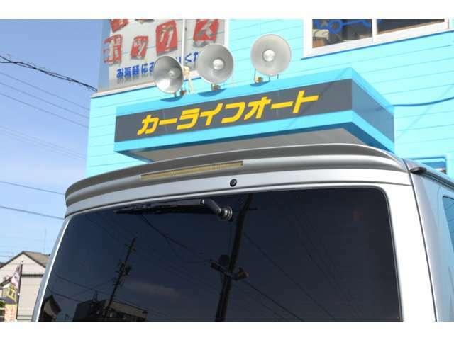 ハイエースを専門としたワゴン・バン専門店のカーライフオートです。 ☆当社オリジナルパーツ☆フロントリップ等ご用意しております。お気軽にお声かけください。