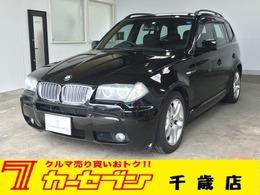 BMW X3 2.5si 4WD 純正ナビ 夏冬タイヤ サンルーフ 禁煙車