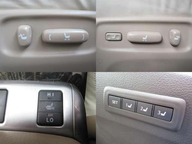 フロント/セカンドシートはパワーシートですので、ドライブポジションの微調整も楽々です♪