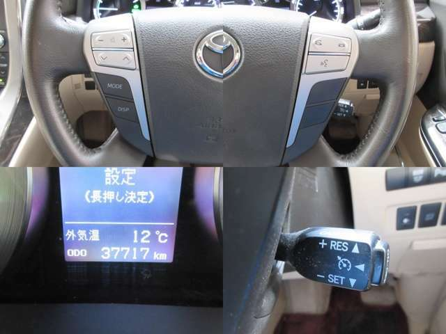 ステアリング部にてオーディオ操作・高速時に一定の速度での走行を可能とするクルーズコントロール付きです。