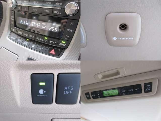 ワンタッチで快適な温度に調整してくれます、左右独立型AUTOエアコンです♪常に綺麗な空気を保ってくれますnanoeも完備しております。