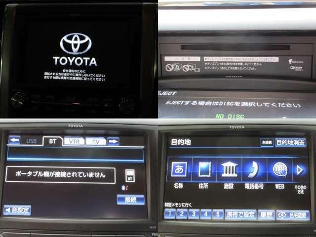 お出掛け嬉しい、メーカーOPナビ(フルセグ地デジTV)付です♪DVDビデオ再生機能・音楽録音機能。USB/Bluetooth接続も可能です♪