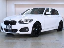 BMW 1シリーズ 118d Mスポーツ エディション シャドー 茶革 パーキングサポートP コンフォートP