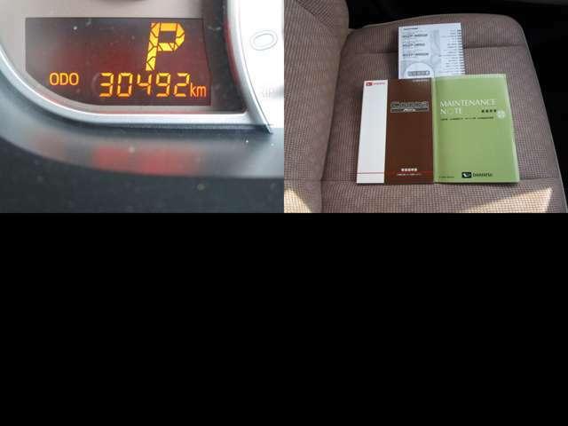 走行少なし30492キロの実メーター 取扱説明書・記録簿も揃っています。 車検も令和3年12月まで