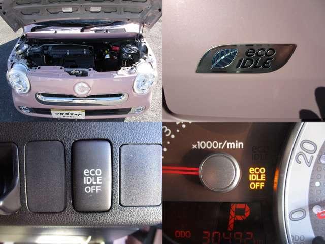 走行3万キロのエンジンルーム 勿論機能も問題無く快調です。 アイドリングストップ付で燃費も良好です。
