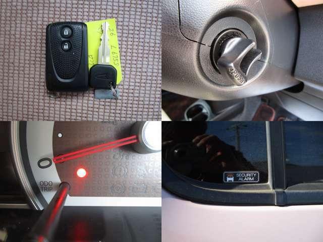 イモビライザー&アラームセキュリティ付スマートキーで、盗難防止 キーフリーシステムで、キーを挿さずにエンジン始動が可能です。