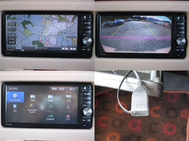 地デジ対応バックガイドカメラ付純正メモリーナビ&CD&MP3&DVDビデオ&SDの組み合わせで、AUX&USB&BTオーディオで色々なポータブル機器にも対応しハンズフリーフォンの使用も可能です。
