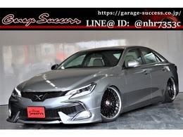 トヨタ マークX 2.5 250G リラックスセレクション RDS仕様モデリスタ新WORK19新TEIN車高調
