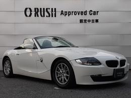 BMW Z4 ロードスター2.5i 直6エンジン キセノン 黒幌 ETC