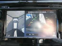 先進のアラウンドビューモニター装備、上から見下ろす視点で、周辺の見えにくい障害物でも気付くことができます。