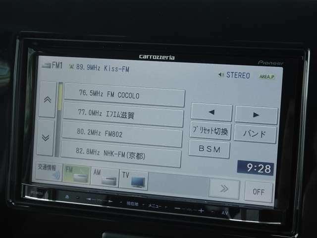 CD・AM/FMラジオ・ワンセグTVもついていますよ♪