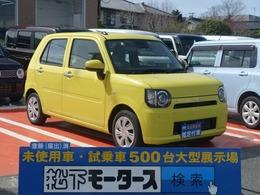 ダイハツ ミラトコット 660 L SAIII キーレス LEDライト ディーラー試乗車