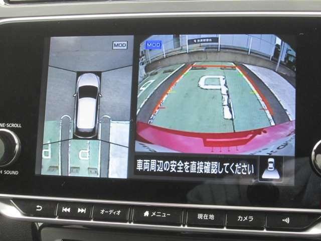 移動物検知機能付きアラウンドビューモニターが駐停車時に真上から見た車全体の様子をナビの画面で表示してくれます