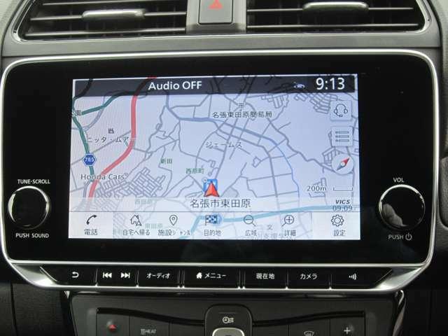 日産純正EV専用コネクトナビでブルートゥース、HDMI、USB、接続、TV、ラジオの視聴が可能です。
