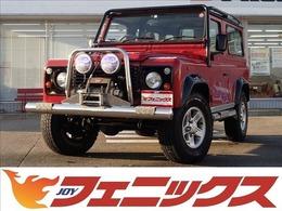 ランドローバー ディフェンダー 90 4WD 450台限定 ワンオフステンバンパー