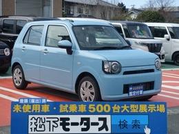 ダイハツ ミラトコット 660 L SAIII コーナーセンサーLEDライト 届出済未使用車