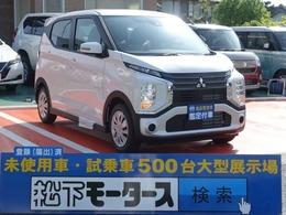 三菱 eKクロス 660 M LED キーレス 安全ブレーキ 未使用車
