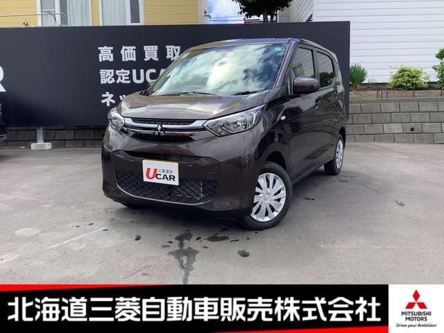 北海道三菱自動車です!ご覧いただきありがとうございます!