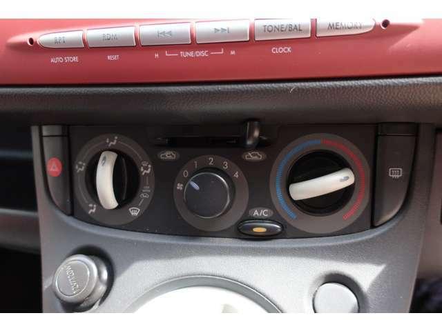 微妙な温度調整ができますので快適なドライブの友です。