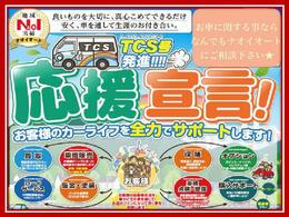 ☆当店は茨城県内に19店舗の営業所を構えております!車検・整備・板金・保険とお車の事は全てナオイオートにお任せ下さい!お気軽にご相談して下さい!