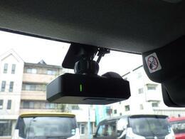 ドライブレコーダー装備。証拠をしっかり残します。