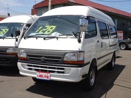 トヨタ ハイエースバン 福祉車輌 4WD 8人乗り 救急車仕様