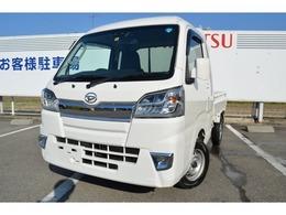 ダイハツ ハイゼットトラック 660 ジャンボ SAIIIt 3方開 4WD LEDヘッド・LEDフォグ・ETC・スマアシ