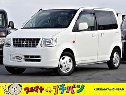三菱 eKワゴン 660 MS 4WD 夏冬タイヤ サビ無キレい 電動スライドドア