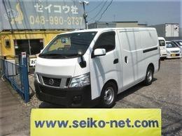 日産 NV350キャラバン 2.0 中温冷凍バン DX ロングボディ デンソー製冷蔵冷凍車 3℃設定 5D AT