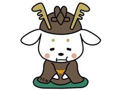2020年4月から当社のマスコットキャラクター【まほろばトヨ太子君】です!宜しくお願いいたします。