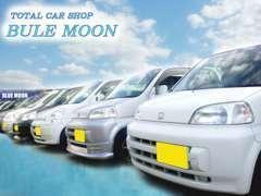 当社は格安軽自動車中心に取り扱っております。