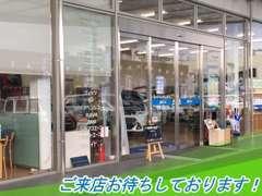 みなさまのご来店をスタッフ一同、心よりお待ちしております☆宇治店をよろしくお願いいたします。