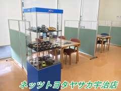 【ネッツトヨタヤサカは50周年!】宇治店のページをご覧になって頂き、ありがとうございます!