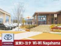 滋賀トヨタ自動車株式会社 Wi-Wi Nagahama