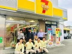 名神大山崎ICから近いので、大阪、兵庫からもアクセスは良好です! お客様との繋がりを大切にしています。