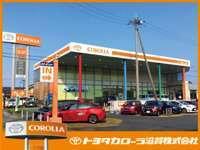 トヨタカローラ滋賀(株) 近江八幡店