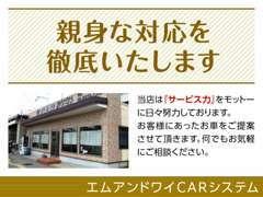 阪神高速15号堺線・住之江出口直ぐです!ご来店前に一度お電話頂ければ幸いです☆