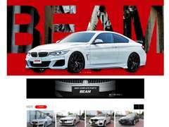BMW新着入庫、最新ニュース、日々の作業内容など毎日更新中。ホームページへ今すぐアクセス!