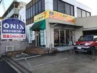 オニキス大阪狭山店 (株)サカイ自動車販売 JU適正販売店 null