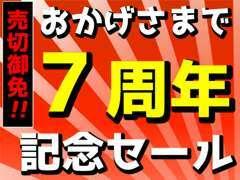 軽ガーデンは、姫路市で良質な軽中古車を販売するお店です!オープンから4年で販売台数1,000台を達成しました☆
