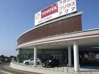 和歌山トヨタ自動車(株) U-Carランド田辺店